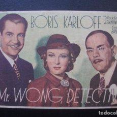 Cine: MR. WONG DETECTIVE, BORIS KARLOFF, CINE ZORRILLA, 1941. Lote 170426204