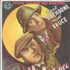 Cine: PROGRAMA DE CINE - LA CASA DEL MIEDO - BASIL RATHBONE, NIGEL BRUCE - TEATRO PRINCIPAL (LUCENA) 1945. Lote 171053458