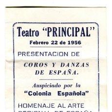 Cine: CUBA TEATRO PRINCIPAL PRESENTACION COROS Y DANZAS DE ESPAÑA FORMATO DIPTICO AÑO 1956. Lote 171152090