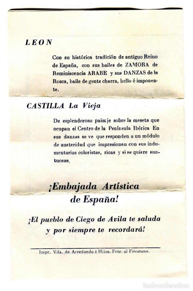 Cine: CUBA TEATRO PRINCIPAL PRESENTACION COROS Y DANZAS DE ESPAÑA FORMATO DIPTICO AÑO 1956 - Foto 2 - 171152090