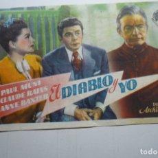 Cine: PROGRAMA EL DIABLO Y YO -PAUL MUNI -PUBLICIDAD. Lote 171206839