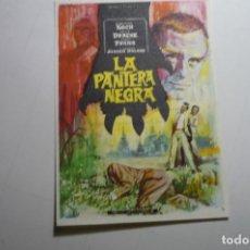 Cine: PEOGRAMA LA PANTERA NEGRA . MARIANNE KOCH-PUBLICIDAD TARRAGONA. Lote 171213445