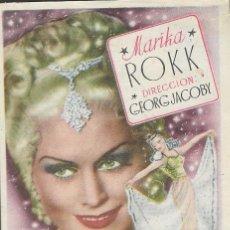 Cine: PROGRAMA DE CINE - LA MUJER DE MIS SUEÑOS - MARIKA ROKK - GRAN TEATRO CINE ALBÉNIZ (MÁLAGA) - 1950.. Lote 171230729
