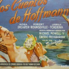 Cine: PROGRAMA LOS CUENTOS DE HOFFMANN .-MOIRA SHEARER - PUBLICIDAD. Lote 171372618