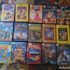 Cine: SUPER PACK DVDS INFANTILES. Lote 171462109