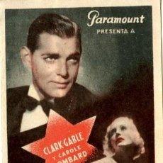 Cine: CASADA POR AZAR. PROGRAMA DOBLE AÑO 1932. ORIGINAL DE ÉPOCA. NO HA ESTADO DOBLADO. DIFICIL EN........ Lote 171494260