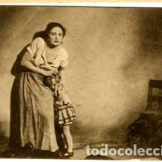 Cine: LA INVASIÓN. AÑO 1927. PROGRAMA SENCILLO. CARTULINA. TAMAÑO 7X9 CM. CINE KURSAAL DE ELCHE ESCRITO.... Lote 171830440