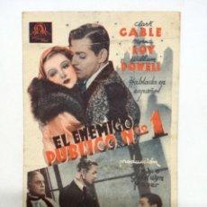 Cine: EL ENEMIGO PÚBLICO Nº 1, CLARK GABLE, MYRNA LOY-1942 TEATRO CALCETATENSE.SANTO DOMINGO.. Lote 171995117