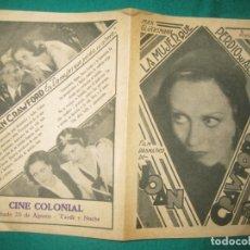 Cine: PROGRAMA DE CINE.LA MUJER QUE PERDIO SU ALMA. JOAN CRAWFORD. CINE COLONIAL.. Lote 172345745