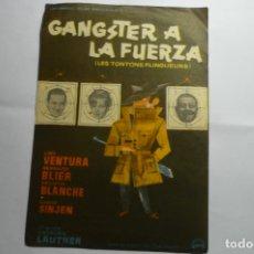 Cine: PROGRAMA GANGSTER A LA FUERZA -LINO VENTURA PUBLICIDAD. Lote 173505998