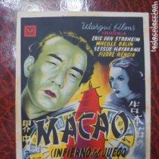 Foglietti di film di film antichi di cinema: PROGRAMA DE MANO DE LA PELÍCULA MACAO CON ERIC CON STROHEIM. Lote 174267549