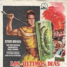 Cine: PROGRAMA DE CINE - LOS ÚLTIMOS DÍAS DE POMPEYA - STEVE REEVES - CINE ECHEGARAY (MÁLAGA) - 1959.. Lote 174464040