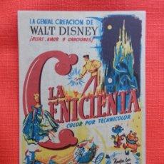 Cine: LA CENICIENTA, IMPECABLE SENCILLO, WALT DISNEY, CON PUBLI MONTERROSA 1953. Lote 174521032
