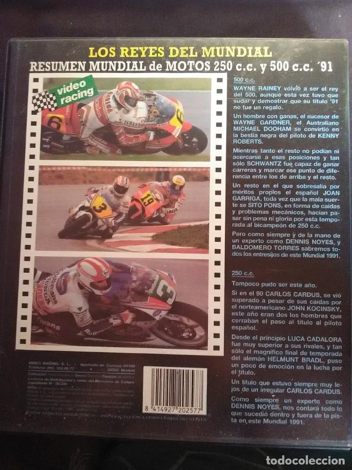 Cine: Los Reyes del Mundial (Resumen Motos de 250cc y 500cc) - Foto 2 - 175002657
