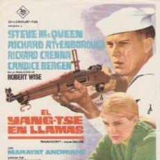 Folhetos de mão de filmes antigos de cinema: EL YANG-TSE EN LLAMAS. Lote 175069930