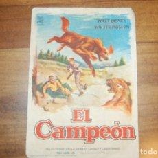 Cine: EL CAMPEÓN -CINEMA CAPITOL (ALICANTE) AÑO 1965. Lote 175221274