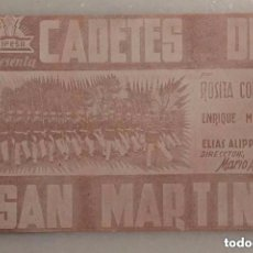Cine: PROGRAMA FOLLETO CINE DOBLE CADETES DE SAN MARTIN. CIFESA. Lote 175264190