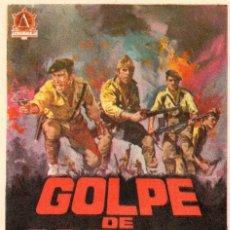 Folhetos de mão de filmes antigos de cinema: GOLPE DE MANO. Lote 175547018