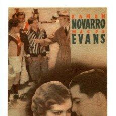 Cine: JUVENTUD DEPORTIVA, CON RAMÓN NOVARRO. S/I.. Lote 175874862
