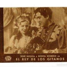 Cine: EL REY DE LOS GITANOS, CON JOSÉ MÓJICA.. Lote 175982858