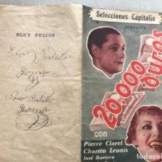 Cine: FOLLETO DE CINE DOBLE 20.000 DUROS. ELOY PULIDO. Lote 176080237