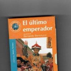 Cine: EL ÚLTIMO EMPERADOR - VHS SEGUNDA MANO - NUEVO. Lote 49440441