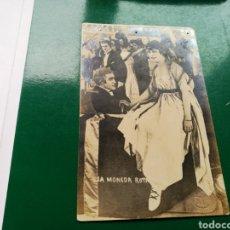 Cine: PROGRAMA POSTAL DE CINE MUDO. LA MONEDA ROTA. AÑOS 10. Lote 176261363