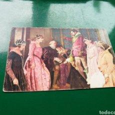Cine: PROGRAMA DE CINE MUDO. LA ROSA DE FLANDES. POR RAQUEL MEYER. CINEMA GOYA Y CERVANTES. Lote 176261399