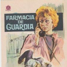 Cine: FARMACIA DE GUARDIA. Lote 176304712