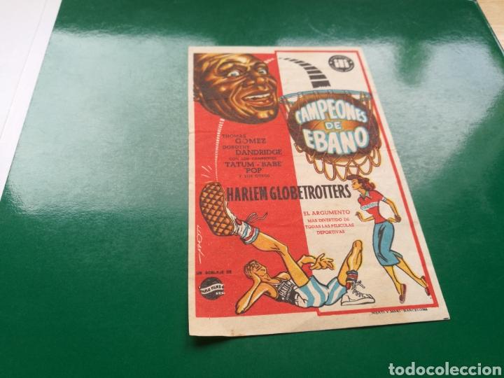 PROGRAMA DE CINE SIMPLE. CAMPEONES DE ÉBANO. CON PUBLICIDAD DEL CINE ALHAMBRA DE LA GARRIGA (Cine - Folletos de Mano - Deportes)