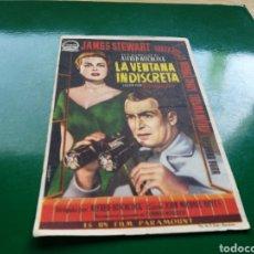 Cine: PROGRAMA DE CINE SIMPLE. LA VENTANA INDISCRETA. CINE RECREO DE LA GARRIGA. Lote 177137734