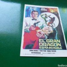 Cine: PROGRAMA DE CINE SIMPLE. EL GRAN DRAGÓN, ESPÍA INVISIBLE. Lote 177559534