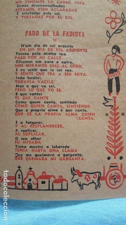 Cine: FOLLETO DE MANO DE CINE, 1945. CANTABLES DE ROUPA BRANCA (letra español/portugués) - Foto 3 - 177665073