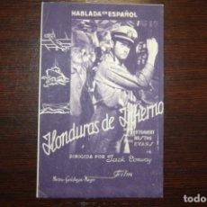 Cine: HONDURAS DE INFIERNO -CORTES CINEMA (BOCAIRENT). Lote 177834864