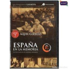 Cine: DVD Nº 7 ESPAÑA EN LA MEMORIA - AQUEL COLEGIO. NUEVO**. Lote 178154108