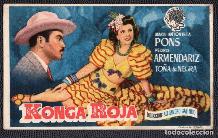 KONGA ROJA - FOLLETO DE MANO (13,6 CM. X 8,3 CM) -ORIGINAL 1950- PUBLICIDAD EN REVERSO (Cine - Folletos de Mano - Musicales)