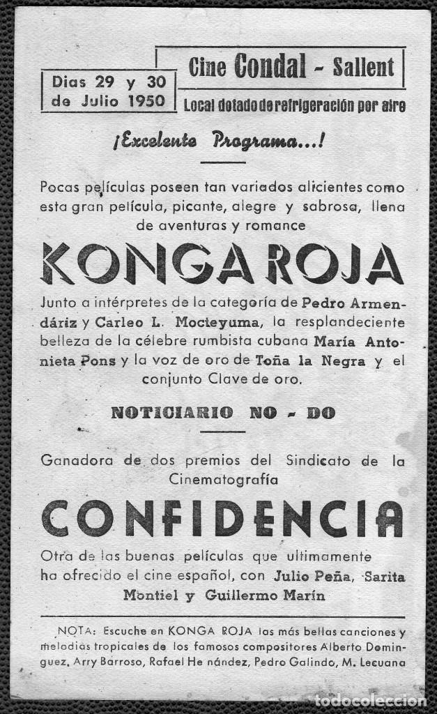 Cine: KONGA ROJA - FOLLETO DE MANO (13,6 cm. x 8,3 cm) -ORIGINAL 1950- Publicidad en reverso - Foto 2 - 178349657