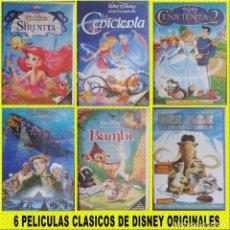 Cine: VHS PELICULAS LOTE 6 UNIDADES ORIGINALES ** CLASICOS DE DISNEY **. Lote 178443471