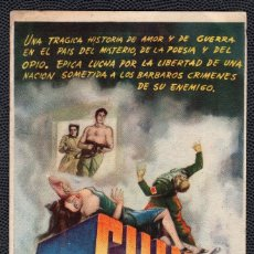 Cine: CHINA - FOLLETO DE MANO (8,6 CM. X 13,5 CM) -ORIGINAL 1947- PUBLICIDAD EN REVERSO. Lote 178561970