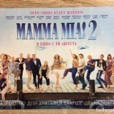 Cine: FOLLETO DE MANO EN RUSO DEL MUSICAL MAMMA MIA! 2. CINE MUSICAL.. Lote 178576587