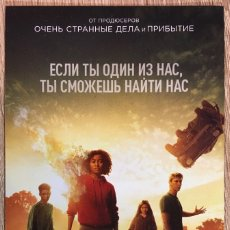 Cine: FOLLETO EN RUSO DE LA PELÍCULA MENTES PODEROSAS 2018 (THE DARKEST MINDS) - JENNIFER YUH. Lote 178580628