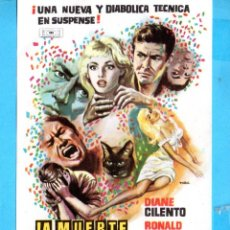 Cine: CINE LA MUERTE LLAGA DE NOCHE CON DIANE CILENT0 PUBLICIDAD DE UN COLECCIONISMO DE SEVILLA. Lote 178587941