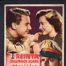 Cine: TREINTA SEGUNDOS SOBRE TOQUIO - FOLLETO DE MANO (8,8 CM. X 13,5 CM) -ORIGINAL- PUBLICIDAD EN REVERSO. Lote 178624866