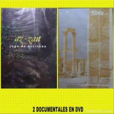 Cine: DVD DOCUMENTALES ** 2 ** UNIDADES 1 SIRIA 1 AZ-ZAIT JUGO DE ACEITUNA ** VER FOTOS *. Lote 178764840