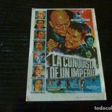 Cine: PROGRAMA DE CINE IMPRESO EN LA PARTE TRASERA. Lote 178967363