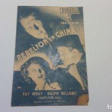 Cine: PROGRAMA DE CINE: REBELION EN CHINA, FAY WRAY Y RALPH BELLAMY- ORIGINAL CON PUBLICIDAD CINE GADES. Lote 179129000