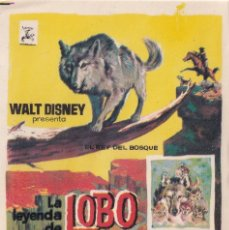 Cine: LA LEYENDA DE LOBO (EL REY DEL BOSQUE) - PROGRAMA SENCILLO - WALT DISNEY - EE.UU. (1962). Lote 179183983