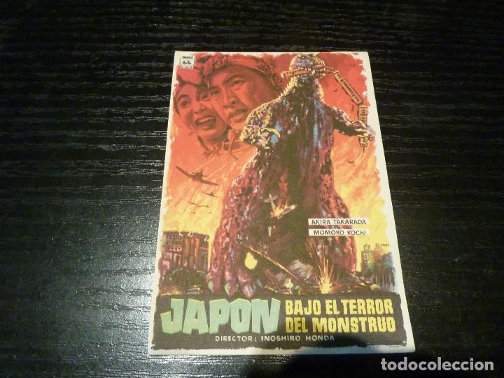 PROGRAMA DE CINE IMPRESO EN LA PARTE TRASERA (Cine - Folletos de Mano - Terror)