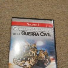 Cine: GRANDES BATALLAS DE LA GUERRA CIVIL VOLUMEN 1-BATALLA DE BADAJOZ ALCÁZAR TOLEDO. DVD. Lote 180289173