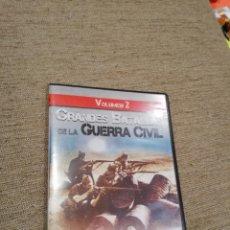 Cine: GRANDES BATALLAS DE LA GUERRA CIVIL VOLUMEN 2-LA BATALLA DE MADRID 1 Y 2. Lote 180289198
